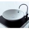 Badezimmereinrichtung - Designer Aufsatzwaschbecken rund